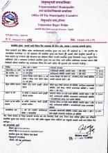 notice belong to civil registration