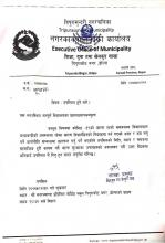 notice for principal to arrive meeting at palika