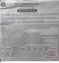 tender notice base on construction of hospital